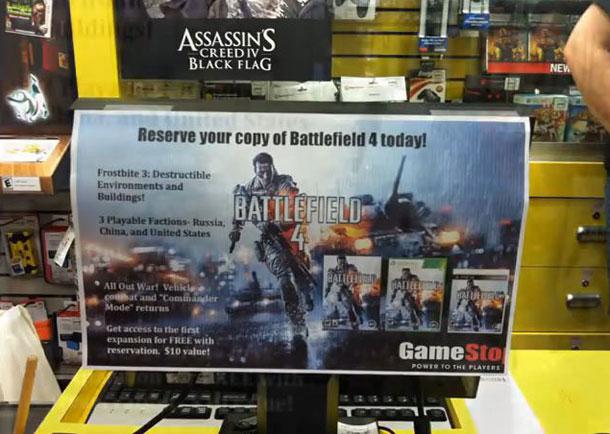 battlefield0415-610