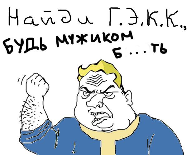 Fallout_2